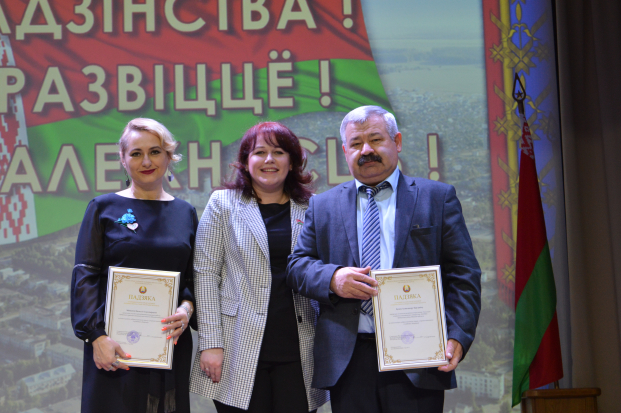 Участие в торжественной церемонии подведения итогов социально - экономического развития Любанского района за 2020 год